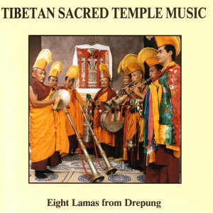 Eight Lamas From Drepung 歌手頭像