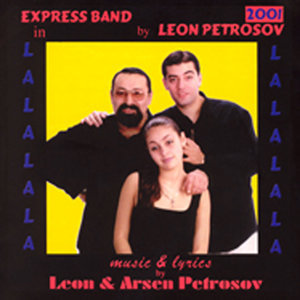 The Express-Band by Leon A. Petrosov 歌手頭像