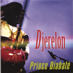Prince Diabate 歌手頭像