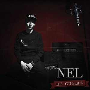 neL 歌手頭像