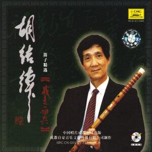 Hu Jiexu
