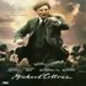 Michael Collins (豪情本色) 歌手頭像