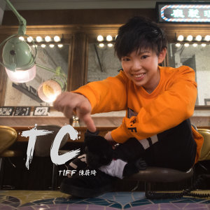 陳蔚琦 (TIFF) 歌手頭像