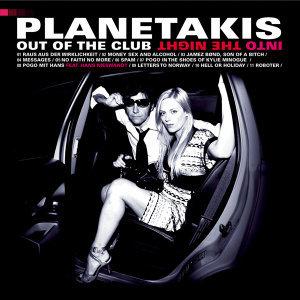 Planetakis 歌手頭像