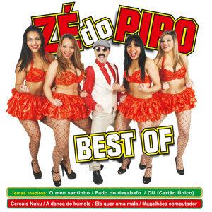ZÉ DO PIPO 歌手頭像