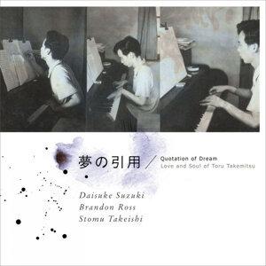 Daisuke Suzuki 歌手頭像