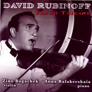 Zino Bogachek 歌手頭像