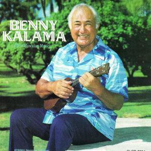 Benny Kalama 歌手頭像