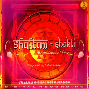 Vijayalakshmi Subramaniam 歌手頭像