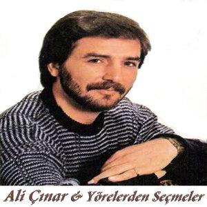 Ali Çınar 歌手頭像