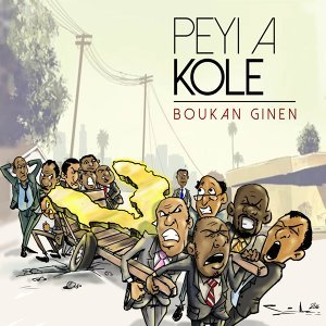 Boukan Ginen 歌手頭像