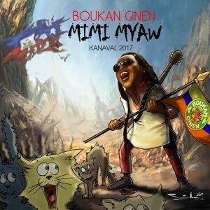 Boukan Ginen