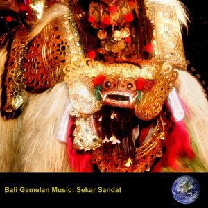 Gamelan Orchestra of the Yogyakarta Royal Palace 歌手頭像