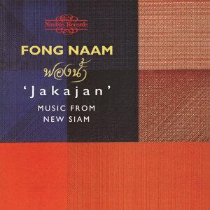 Fong Naam