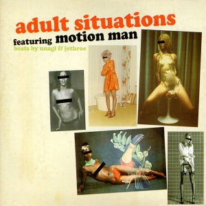 Motion Man 歌手頭像