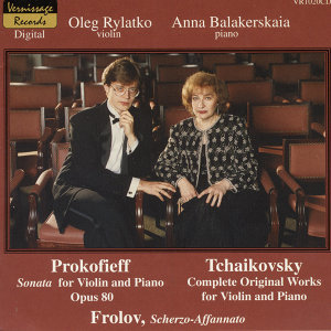 Oleg Rylatko & Anna Balakerskaia 歌手頭像