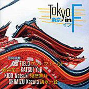 Field/Katsui/Kido/Shimizu 歌手頭像