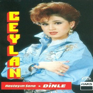 Ceylan 歌手頭像