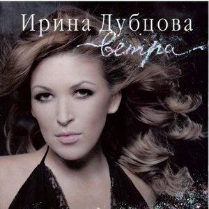 Irina Dubtsova 歌手頭像