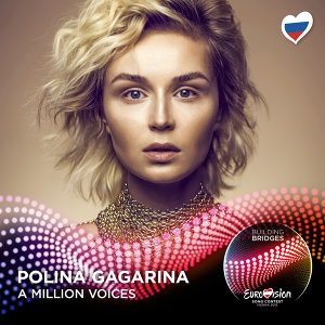 Polina Gagarina 歌手頭像