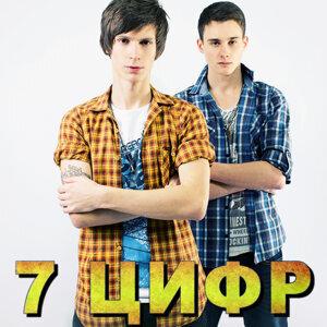 7 Tsifr 歌手頭像