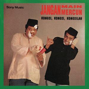 Ahmad Busu & Sabri Yunus 歌手頭像