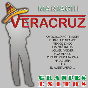 Mariachi Veracruz 歌手頭像