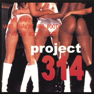 Project 314 歌手頭像