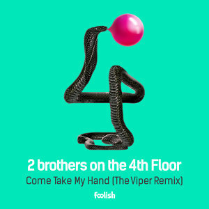 2 Brothers On The 4th Floor 歌手頭像