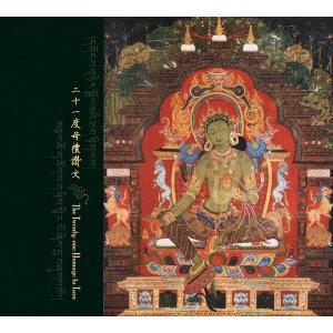 穆松古千仁波切、白玉措嘉謝拉達吉林寺阿尼僧眾 歌手頭像