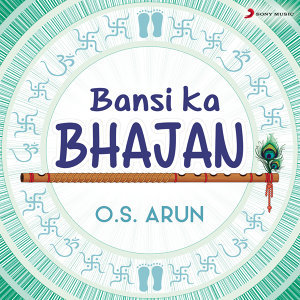 O.S. Arun 歌手頭像