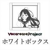 Vocareate Project (Vocareate Project)