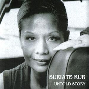 Suriate Kur 歌手頭像