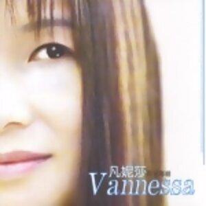 凡妮莎 (Vanessa) 歌手頭像