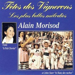 Alain Morisod 歌手頭像