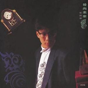 蔡國權 (Terence Tsoi) 歌手頭像