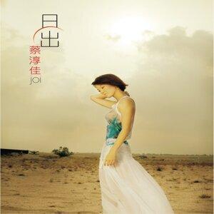 Joi Cai Chun Jia Artist photo