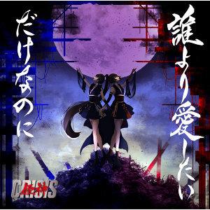 姫神CRISIS (HIMEGAMI CRISIS) 歌手頭像
