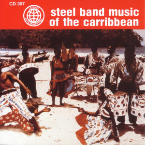 Jamaican Steel Band 歌手頭像