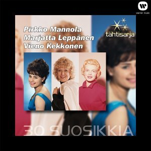 Vieno, Pirkko ja Marjatta 歌手頭像