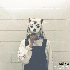 Bülow Artist photo