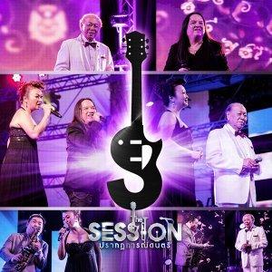 The Session Thailand May 24th, 2013 歌手頭像
