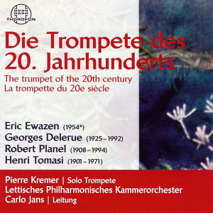 Lettisches Philharmonisches Kammerorchester, Pierre Kremer 歌手頭像