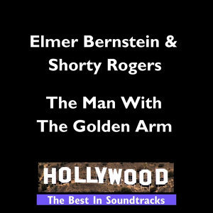 Elmer Bernstein w Shorty Rogers & His Giants 歌手頭像