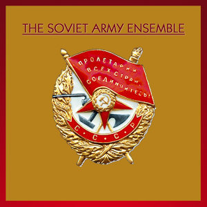 Soviet Army Ensemble 歌手頭像