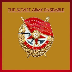 Soviet Army Ensemble