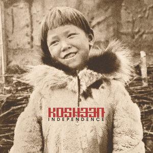 Kosheen (口信樂團)