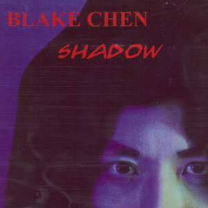Blake Chen 歌手頭像