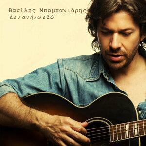 Vassilis Babaniaris 歌手頭像