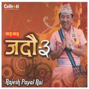 Rajesh Payal Rai 歌手頭像